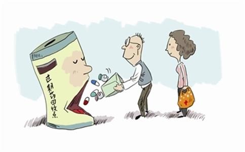 2019年广东公务员考试申论热点:过期药品回收