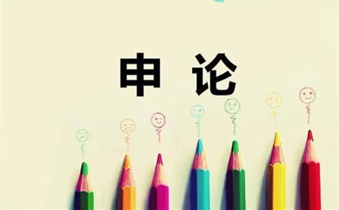 广东公务员考试申论想拿75+?请牢记这个公式!